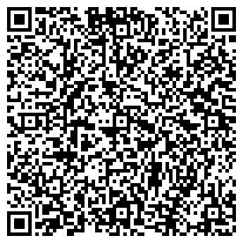"""QR-код с контактной информацией организации ООО""""Племзавод"""""""