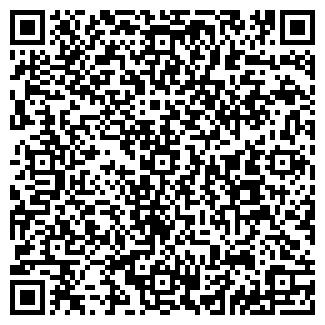QR-код с контактной информацией организации All tara