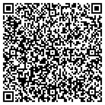 QR-код с контактной информацией организации Ч. П. Рыжков О. И.