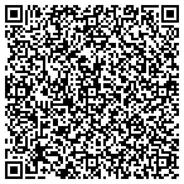"""QR-код с контактной информацией организации Интернет-магазин """"СтройТорг"""""""