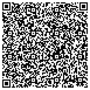 QR-код с контактной информацией организации Пейнтбольный комплекс Экстремал