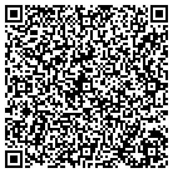 QR-код с контактной информацией организации ТОВ «АДС груп»