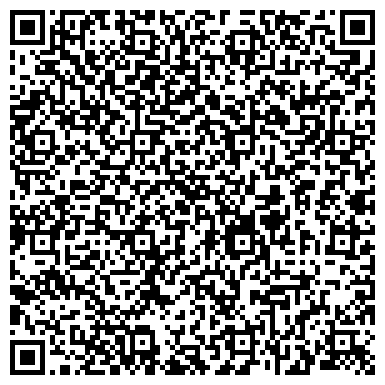 """QR-код с контактной информацией организации Юридическая компания """"УкрЗакон"""""""