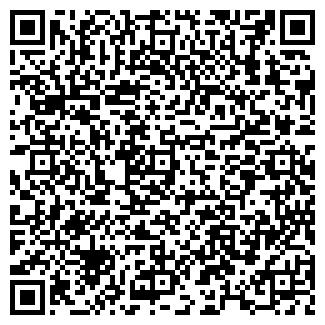 QR-код с контактной информацией организации ФОП Сидорук