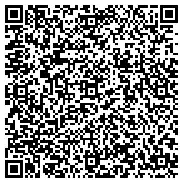 QR-код с контактной информацией организации ООО «Донбасс-Слав-Агро»