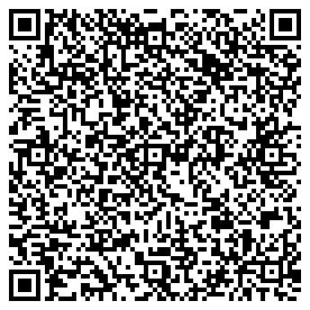 """QR-код с контактной информацией организации Общество с ограниченной ответственностью ТОВ """"РАЛЕНКО"""""""