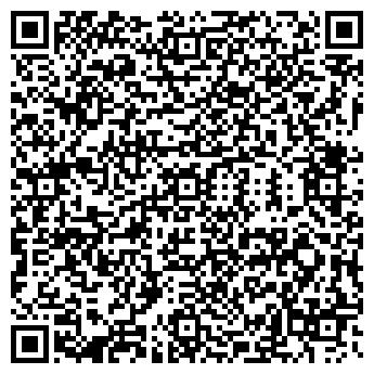 QR-код с контактной информацией организации Capital service