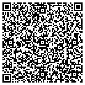 """QR-код с контактной информацией организации ООО""""Танюха"""""""
