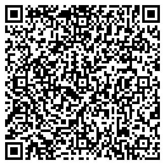 QR-код с контактной информацией организации tessa