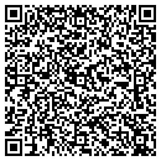 QR-код с контактной информацией организации Тако