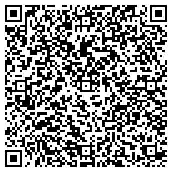"""QR-код с контактной информацией организации ООО""""Артель-Групп"""""""