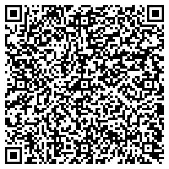 QR-код с контактной информацией организации Частное предприятие Шевчук