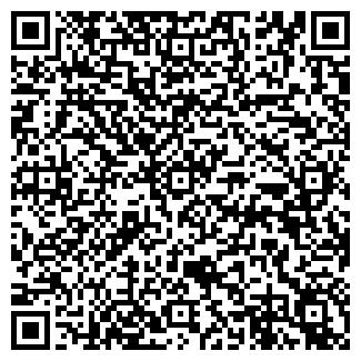 QR-код с контактной информацией организации Прай