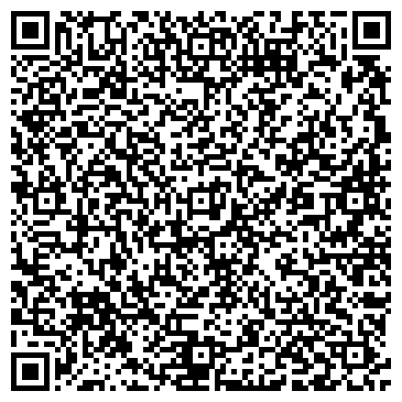 """QR-код с контактной информацией организации тов """"Артем -В"""""""