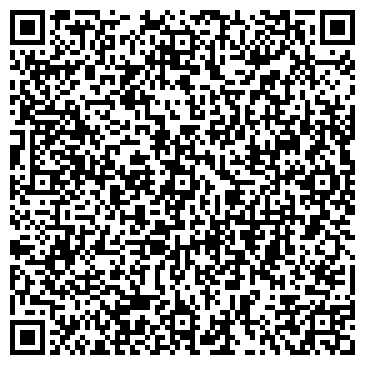 """QR-код с контактной информацией организации Общество с ограниченной ответственностью ТзОВ """"Компанія """"ФАВОРБУД"""""""