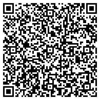 QR-код с контактной информацией организации БЕЛИНФОТЕКС ТЧУП
