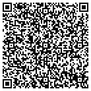 QR-код с контактной информацией организации ЦВЕТОЧНЫЙ КЛУБ