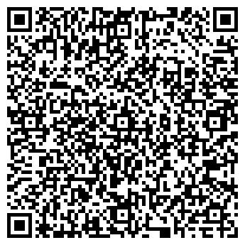 """QR-код с контактной информацией организации ИП """"Ибрагимова"""""""
