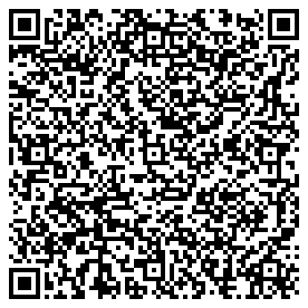 """QR-код с контактной информацией организации OOO""""ПироШар»"""