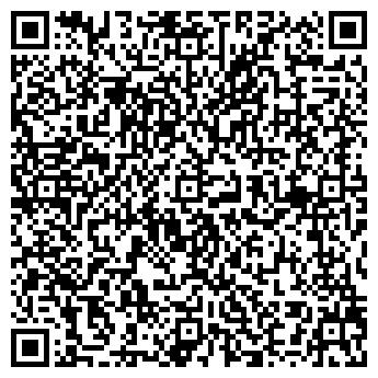 QR-код с контактной информацией организации Фуршетный дом