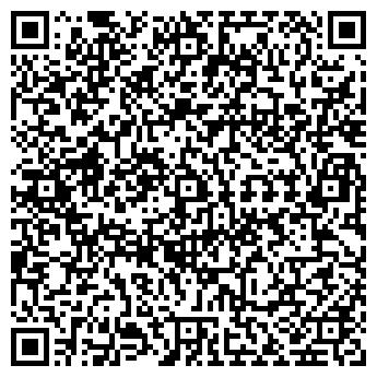 """QR-код с контактной информацией организации ИП """"Хабибулаев"""""""