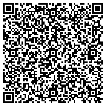 QR-код с контактной информацией организации Royal Smoking