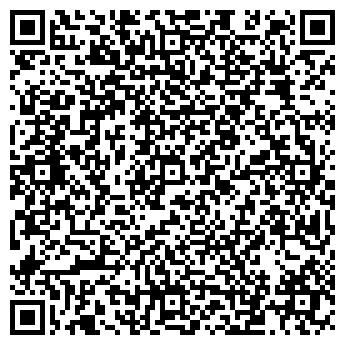 """QR-код с контактной информацией организации Общество с ограниченной ответственностью ООО""""Мобильный бар"""""""