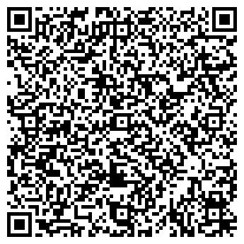 QR-код с контактной информацией организации Герц и компания