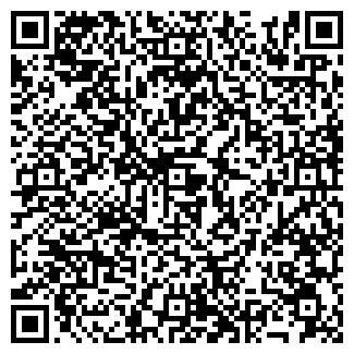 """QR-код с контактной информацией организации Частное предприятие ЧУП """"Бароль"""""""