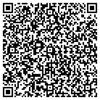 """QR-код с контактной информацией организации ТОВ """"Славна"""""""