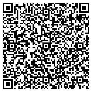 QR-код с контактной информацией организации Голден ДелайтС