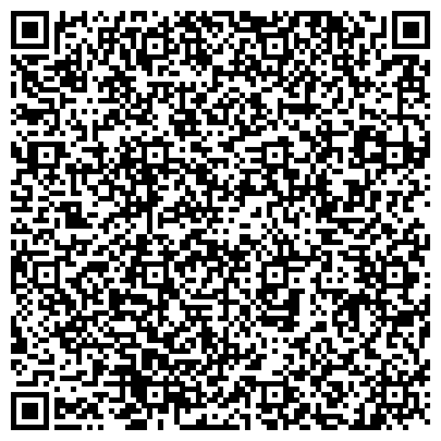 """QR-код с контактной информацией организации Информационно-рекламное издание """"Свадьба в Уральске"""""""