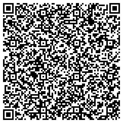QR-код с контактной информацией организации Общество с ограниченной ответственностью ТОО «КазКлинингГрупп» химчистка-прачечная-клининг