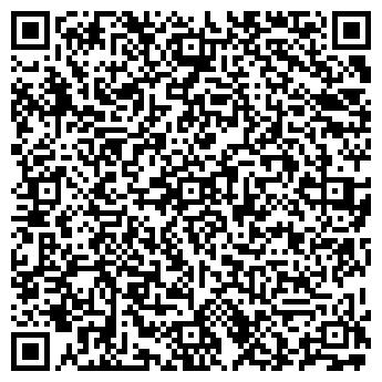 """QR-код с контактной информацией организации ИП """"Asiafood-Catering"""""""