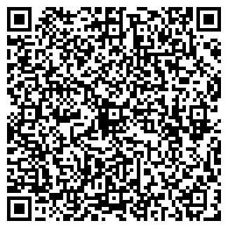 QR-код с контактной информацией организации БЕРЛОДЖИК