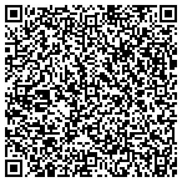 QR-код с контактной информацией организации Субъект предпринимательской деятельности Комплекс «Лідер Дар».