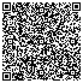 QR-код с контактной информацией организации Кондитерская Эмилия
