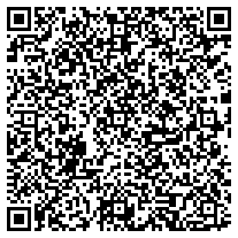 """QR-код с контактной информацией организации кафе """"Skier"""""""
