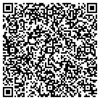 QR-код с контактной информацией организации Кардинал Кейтеринг