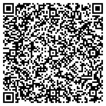 QR-код с контактной информацией организации Субъект предпринимательской деятельности ФОП Шишунов