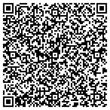 QR-код с контактной информацией организации Интернет магазин Happy-event