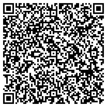 QR-код с контактной информацией организации ООО» УкрСпецРезерв»