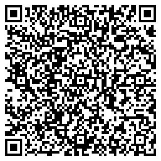 QR-код с контактной информацией организации Курченко СПД