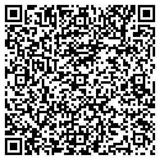 QR-код с контактной информацией организации БЕЛАРУСЬТОРГ