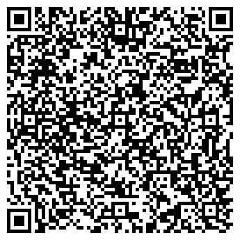QR-код с контактной информацией организации Анта Кейтеринг, ООО