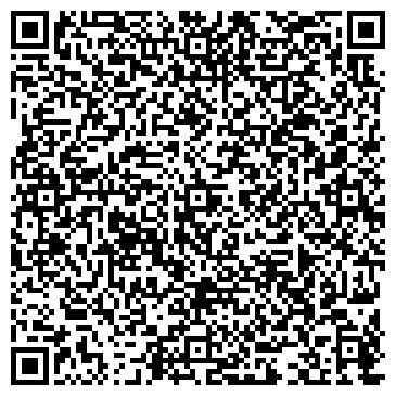 """QR-код с контактной информацией организации ООО """"Learuse Stars Incorporation"""""""