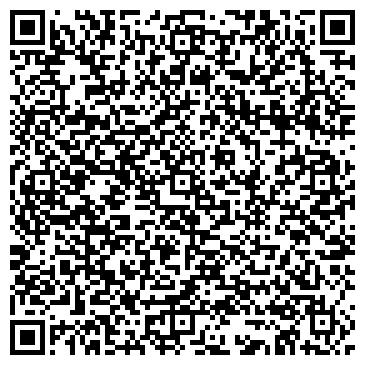 QR-код с контактной информацией организации Assorti (Ассорти), ЧП