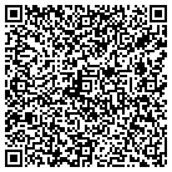 """QR-код с контактной информацией организации Частное предприятие ЧП """"Алине"""""""