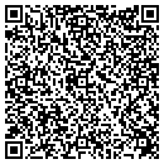 """QR-код с контактной информацией организации ФЛП """"Гурман"""""""