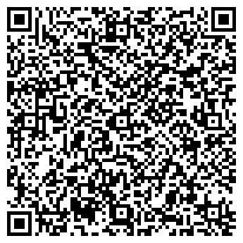 QR-код с контактной информацией организации Мастер шеф